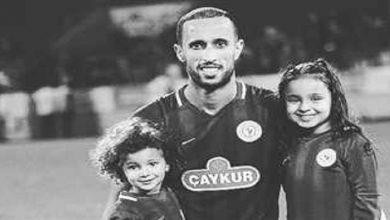 """صورة نجوم كرة القدم ينعون اللاعب المغربي """"محمد أبرهون"""" – صور"""