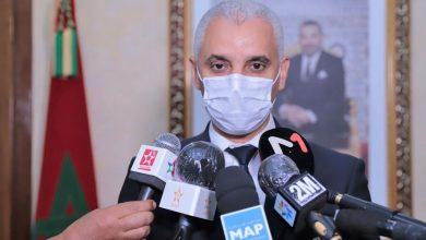 صورة وزارة الصحة تكشف عن كيفية الحصول على شهادة التلقيح