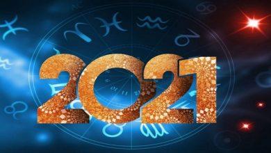 صورة ما هي توقعات برجك ليوم السبت 9 يناير 2021؟