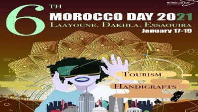 صورة إعلاميون ومقاولون داخل وخارج المغرب في مبادرات مواطنة