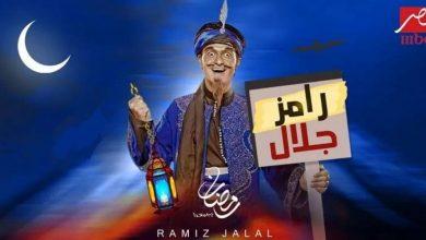 صورة فنانة شهيرة تكشف حقيقة مقالب رامز جلال – فيديو