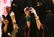 صورة سعودية تعثر على ابنتها بعد 20 عامًا في حفل زفافها.. تفاصيل غريبة