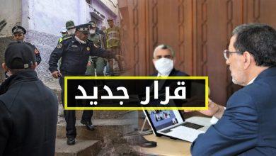 صورة بعد تسجيل أول حالة لسلالة الجديدة.. الحكومة تمدد فترة العمل بالإجراءات الاحترازية