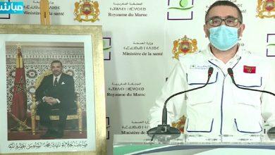 صورة أول إصابة بالسلالة الجديدة لكورونا بالمغرب.. مسؤول بوزارة الصحة يكشف تطورات هامة