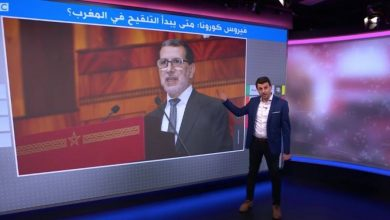 """صورة حديث العثماني عن موعد التلقيح بالمغرب يثير ضجة بـ """"بي بي سي"""" -فيديو"""