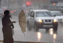 صورة طقس عطلة نهاية الأسبوع.. أمطار وثلوج بهذه المدن المغربية