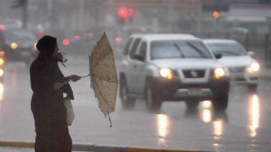 صورة أمطار رعدية اليوم الأحد بعدد من المناطق المغربية