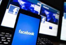صورة بعد ضجة تسريب البيانات.. فايسبوك يوضح