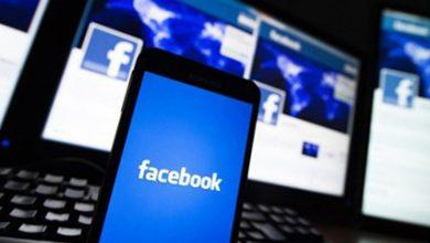"""صورة فيسبوك يحذف حسابات وصفحات """"مضللة"""""""