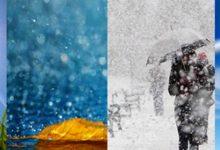 صورة توقعات مديرية الأرصاد الجوية لطقس اليوم الأحد بالمغرب