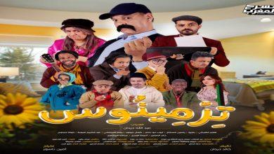 صورة مسرح المغرب.. عبد الله ديدان يطل على جمهوره من جديد