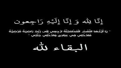 صورة بعد يوسف شعبان.. فنانة مصرية شهيرة تفارق الحياة -صورة