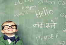 صورة أفضل وسيلة لتنمية ذكاء طفلك