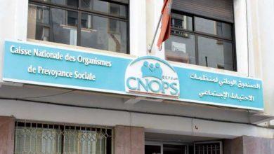 """صورة هام للمغاربة.. """"كنوبس"""" يعفي هذه الفئة من الإدلاء بشهادة عدم العمل"""