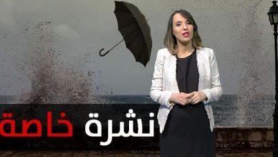صورة نشرة خاصة.. أمطار رعدية ورياح قوية مرتقبة اليوم الأربعاء وغدا الخميس بالمغرب